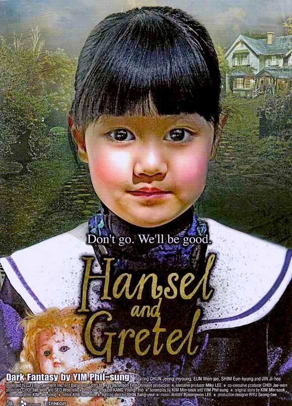 hansel-and-gretel-movie-poster-2007
