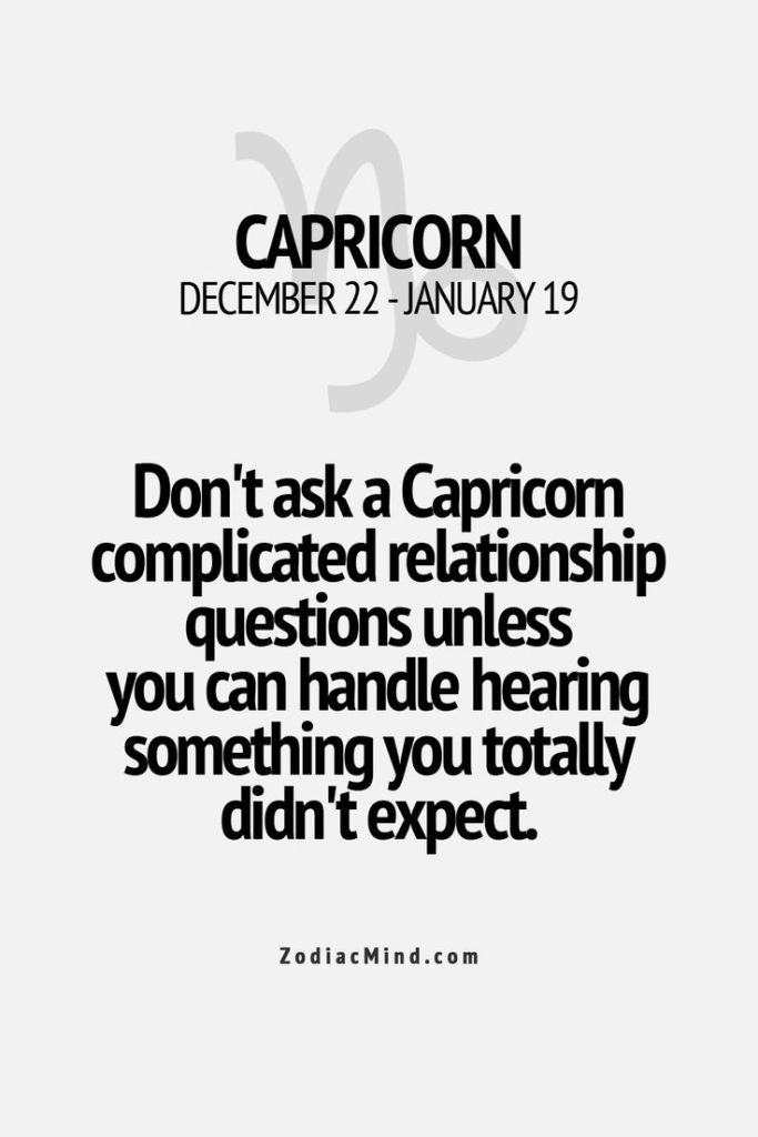 Capricorn relationships