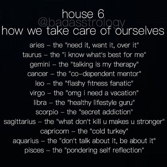 how-we-take-care-of-ourselves-astrologically